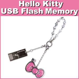 ハローキティ USBメモリー 2GB キラキラリボン型(ピンク)チャーム付き 防水 Kingmax-kittyUSB2GBtypeB-bl 【メール便OK】|flashstore