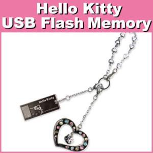 ハローキティ USBメモリー 2GB キラキラハート型チャーム付き 防水 Kingmax-kittyUSB2GBtypeC-pk 【メール便OK】|flashstore