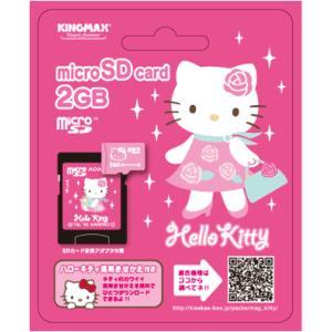 ハローキティ Micro SD 2GB KIT-MCSD2G 【メール便OK】|flashstore