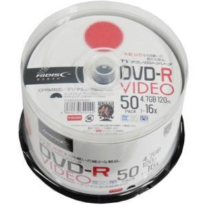 【TYテクノロジーシリーズ】HIDISC DVD-R 録画用16倍速 120分 ホワイトワイドプリンタブル スピンドルケース 50枚 TYDR12JCP50SP|flashstore