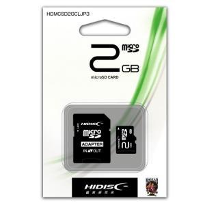 HIDISC microSDカード 2GB SD変換アダプタ/ケース付き HDMCSD2GCLJP3 【メール便対象商品合計2個までOK】|flashstore