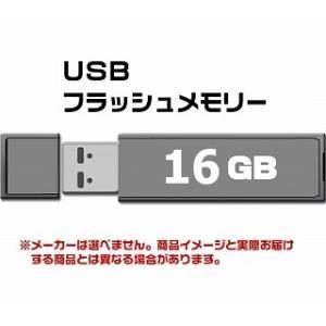 USB 2.0 フラッシュドライブ 16GB MFUF16G2