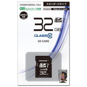 SDHCカード 32GB CLASS10 UHS-1対応 VVDSDH32GCL10UI flashstore