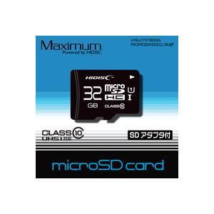 "microSDHCカード 32GB CLASS10 UHS-1対応 ""高速転送 Read70"" SD変換アダプタ付き[メール便OK] flashstore"