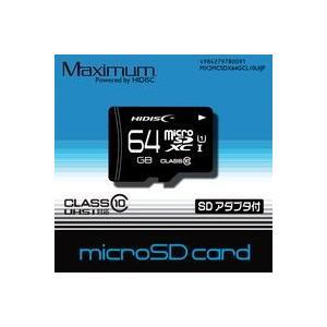 """microSDXCカード 64GB CLASS10 UHS-1対応 """"高速転送"""" [M便 1/2] flashstore"""