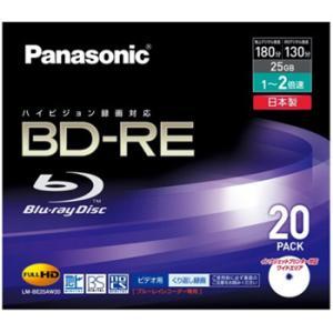 【売り切り御免!☆在庫限り】Panasonic BD-RE くり返し録画用ブルーレイディスク 日本製 2倍速 25GBx20枚 LM-BE25AW20 flashstore