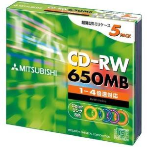 【売り切れ御免】 三菱化学メディア CD-RW データ用 650MB 1-4倍速対応 5枚 ハブカラーミックス 5mmスリムケース入り SW74QH5|flashstore