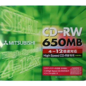 【売り切れ御免】 三菱化学メディア CD-RW データ用 650MB 4-12倍速対応 1枚 プラケース入り HighSpeedCD-RW専用 SW74EU1|flashstore