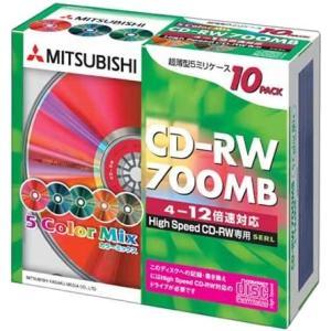 【売り切れ御免】 三菱化学メディア CD-RW データ用 700MB 4-12倍速対応 10枚 カラーミックス 5mmスリムケース入り HighSpeedCD-RW専用 SW80EM10|flashstore