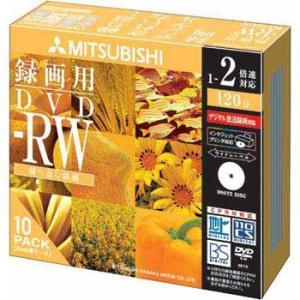 三菱 CPRM対応 繰り返し録画用DVD-R 2倍速 10枚 ワイド印刷対応 VHW12NSP10|flashstore