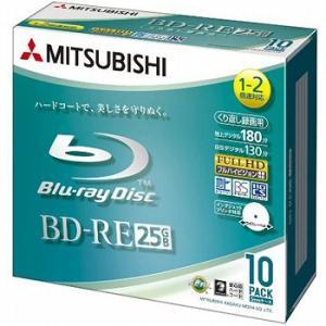 【売り切り御免!☆在庫限り】三菱 BD-RE 25GB 2倍速対応 10枚 繰り返し録画用ブルーレイディスク ワイド印刷可 VBE130NSP10 flashstore