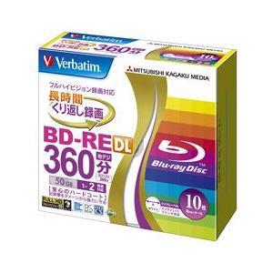 【お取り寄せ】Verbatim バーベイタム 三菱 繰り返し録画用 ブルーレイディスク インクジェットプリンタ対応 BD-RE DL 10枚 50GB VBE260NP10V1|flashstore