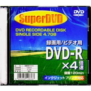 【SuperDVD】 録画用DVD-R 120分 1枚入