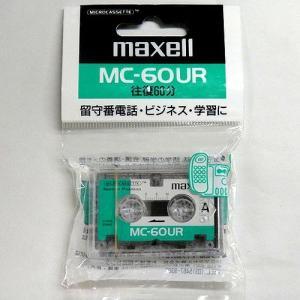 maxell マイクロ カセットテープ ノーマルポジション 60分 1本 MC-60UR 【メール便OK】