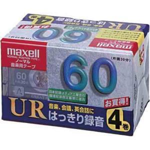 【アウトレット品】マクセル 音楽用 カセットテープ ノーマルポジション Type1 60分 4本 Maxell UR-60L.4P|flashstore