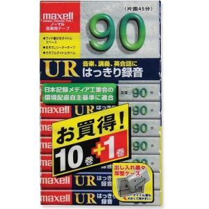 【訳アリ】マクセル カセットテープ 90分 11本 UR-90L 10P+1 激安|flashstore
