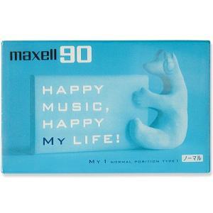【アウトレット品】クセル カセットテープ ノーマルポジション 90分 1本 maxell MY1-90N|flashstore