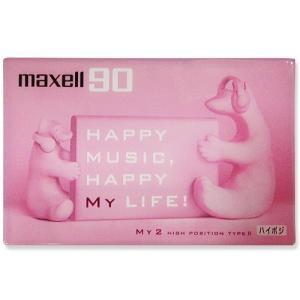 【アウトレット品】マクセル カセットテープ ハイポジション 90分 Maxell MY2-90N|flashstore