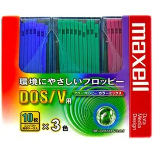 【FD30枚パック!】Maxell3.5型フロッピーディスク カラーミックス Windows(DOS/V)フォーマット済み! MFHD18MIX C10P3【メール便不可】|flashstore