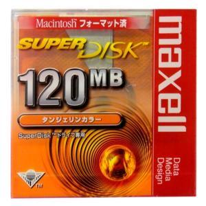 【激レア!】SuperDisk(スーパーディスク)120MB  カラーシェルタイプ★タンジェリンカラー★SD120MACOR.B1P【メール便不可】|flashstore