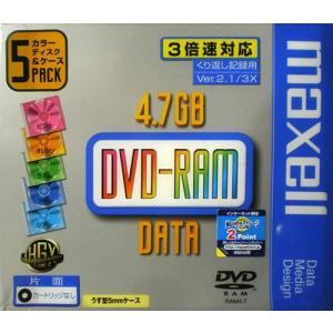 【訳アリ】マクセル くり返し記録用 DVD-RAM 4.7GB 3倍速 5枚 カラーミックス Maxell DRM47MIXB 1P5S