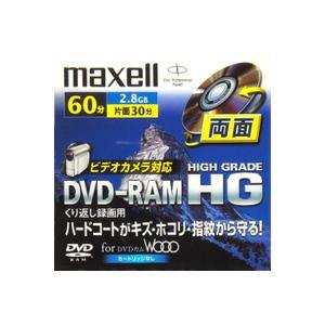 マクセル ビデオカメラ用  8cm DVD-RAM 1枚 maxell DRM60HG.1P 激安アウトレット