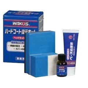 ヘッドライトの黄ばみやくすみを素早く除去するヘッドライト用ベース処理剤と、常温で硬化し耐候性、耐久性...