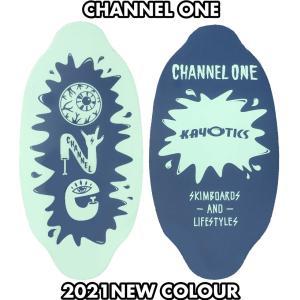 フラットスキム ランド Kayotics カヨティックス Channel-One アクアグリーンxネイビー Size:99.5cm×49.5cm デッキテープ付 flatskimjapan