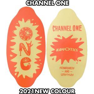 フラットスキム ランド Kayotics カヨティックス Channel-One オレンジxベージュ Size:99.5cm×49.5cm デッキテープ付 flatskimjapan