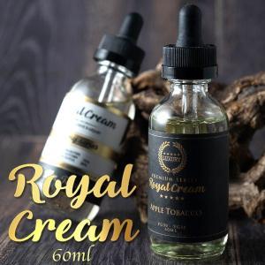 Royal Cream 60ml ロイヤルクリーム 電子タバコ vape リキッド タバコ たばこ クリーム バニラ アップル|flavor-kitchen