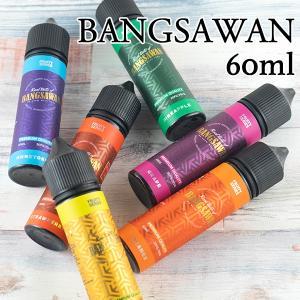 Bangsawan リキッド フルーティーシリーズ 60ml バンサワン 電子タバコ vape リキッド フルーツ vape リキッド|flavor-kitchen