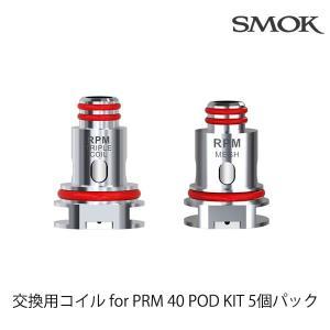 コイル for SMOK RPM40 POD KIT スモック coil 電子タバコ vape pod型 coil コイルユニット 交換用 メッシュ 予備 パーツ|flavor-kitchen