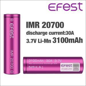 電子タバコ VAPE バッテリー Efest IMR 207...