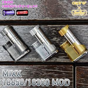 バッテリーセット ASPIRE × SUNBOX  MIXX MOD アスパイア サンボックス ミックス vape テクニカル MOD ステルス 18650 シングル 18350 ステルスMOD|flavor-kitchen