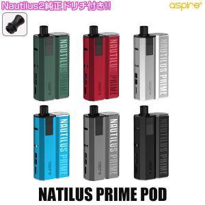Nautilus2 ドリチセット Aspire Nautilus Prime Pod  セット アスパイア ノーチラス プライム ポッド テクニカル vape pod型 ポッド型 初心者 おすすめ|flavor-kitchen