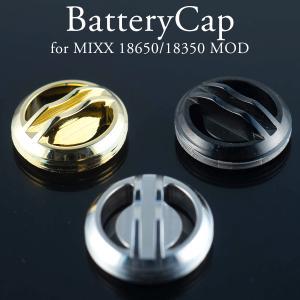バッテリーキャップ for ASPIRE × SUNBOX  MIXX MOD アスパイア ミックス サンボックス バッテリー キャップ 交換用 vape mod キャップ|flavor-kitchen