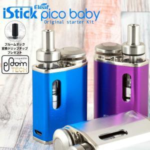 【商品説明】 iStick PICOシリーズが大ヒット中のEleaf社製iStick Pico Ba...