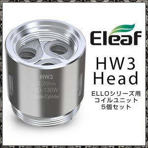 電子タバコ VAPE Eleaf(イーリーフ)社製ELLO シリーズアトマイザー用 交換コイル HW3 HEAD COIL 5個セット|flavor-kitchen