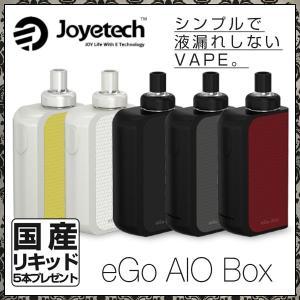 電子タバコ VAPE 国産リキッド5本・充電器付きフルセット...