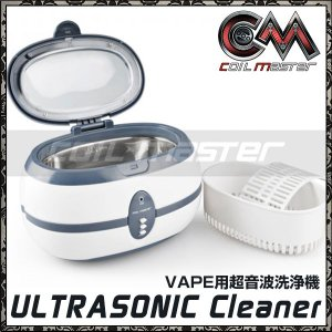 電子タバコ VAPE 用 超音波洗浄機 COILMASTER 社製 Ultrasonic Clean...