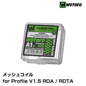 メッシュコイル for Wotofo PROFILE V1.5 RDA 10枚入り ウォトフォ プロ...