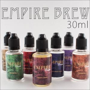 電子タバコ VAPE 用  高コスパ30ml サイズリキッド  フルーツ&メンソール系 EMPIRE BREW (エンパイア ブリュー)