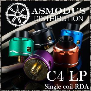 ASMODUS アスモダス C4LP 24mm ボトムフィーダー BF 対応 RBA RDA シングルデッキ アトマイザー asMODus C4 LP Single Coil RDA おまけつき flavor-kitchen