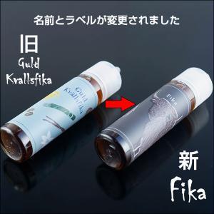 BaksLiquidLab. 60ml バクスリキッドラボ 電子タバコ vape リキッド baks バクス flavor-kitchen 05