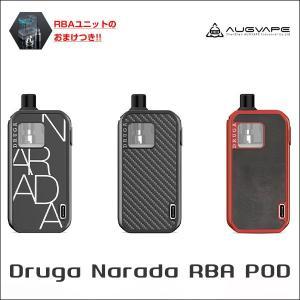 RBAユニットセット Augvape Druga Narada Pod オーグベイプ ドルーガ ナラーダ ポッド 電子タバコ vape pod型 リビルド flavor-kitchen