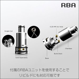 RBAユニットセット Augvape Druga Narada Pod オーグベイプ ドルーガ ナラーダ ポッド 電子タバコ vape pod型 リビルド flavor-kitchen 07