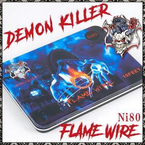 当店特注スペック!! DEMON KILLER FLAMEWIRE 10FEET 電子タバコ vap...