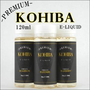 電子タバコ VAPE 用 アメリカ製 リキッド コヒーバ イ...