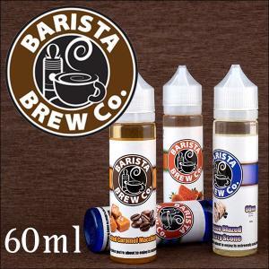 電子タバコ VAPE  アメリカ製 リキッド バリスタブリュー バリスタブリューカンパニー BARISTA BREW CO MADE IN USA 60ml flavor-kitchen