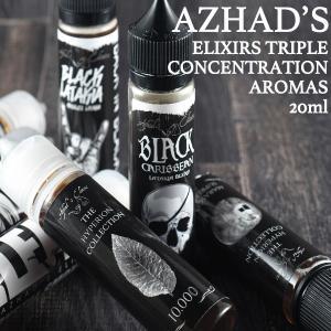 AZHAD'S ELIXIRS AROMAS 20ml アザド エリクサーズ アズハド 電子タバコ vape リキッド タバコ たばこ 葉巻 リキッド